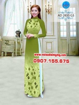 Áo dài Ngọc Khuê Các AD 2835