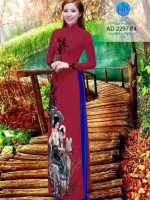 Vải áo dài hình cây trúc AD 2297