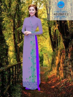 Vải áo dài hình cây trúc AD 2567