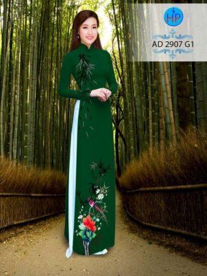 Vải áo dài hình cây trúc AD 2907