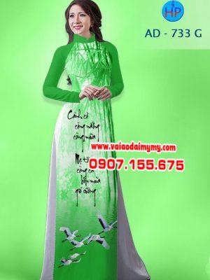 Vải áo dài thư pháp AD 733