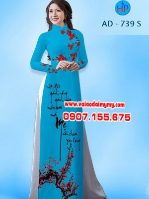 Vải áo dài hình thư pháp AD 739