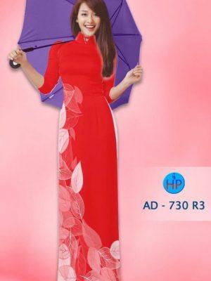 Vải áo dài hình lá AD 730