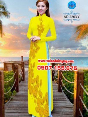 Vải áo dài hình lá AD 2203