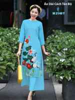 ÁO DÀI MINH KHOA added 14 new photos.