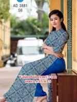 Vải áo dài Hoa văn Cô Ba Sài Gòn AD 3881