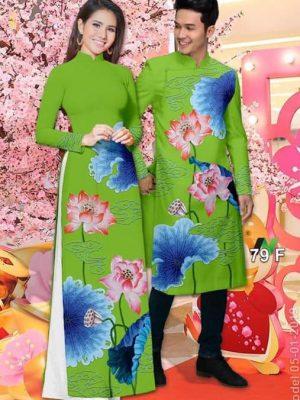 Vải áo dài nam cặp đôi hoa sen AD IW 79