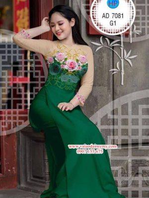 Vải áo dài Hoa hồng dịu dàng AD 7081