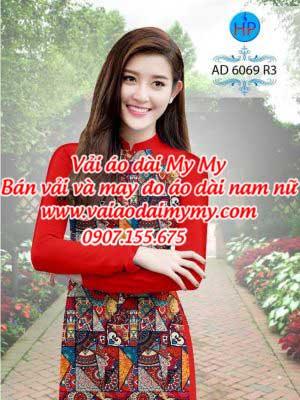 6b52d6ab4345f8198b2b901467abcced.jpg