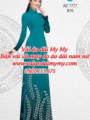 D92a1a4b4b517b051af46cc9fd080804.jpg