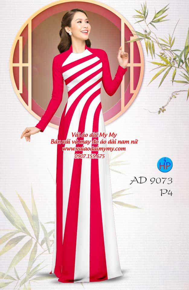 Vải áo dài hoa văn AD 9073 5