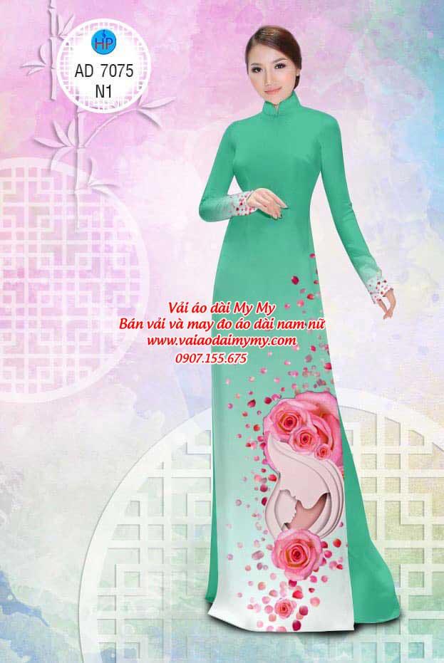 Vải áo dài Valentine 14/2 AD 7075 6