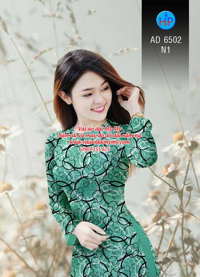 Vải áo dài Vòng tròn đan xen AD 6502 9