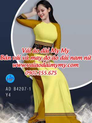 D2de0a25284687b37ba6a2badea6fe07.jpg