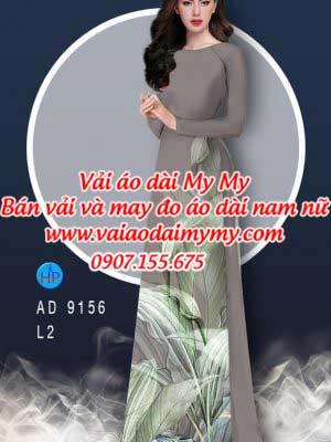 E0253a584ef053e3446feaec9e508342.jpg