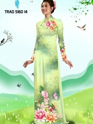 Vải áo dài hoa sen AD TRAD 5160 12