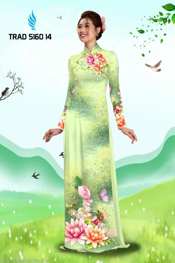 Vải áo dài hoa sen AD TRAD 5160 5