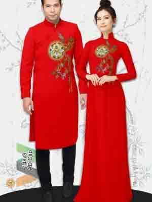 Vải Áo Dài Hoa Sen AD IW148 17