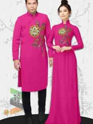 Vải Áo Dài Hoa Sen AD IW148 18